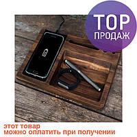 Подставка для телефона Беспроводное зарядное устройство/ подставка для гаджетов