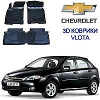 Автоковрики 3D Vlota для Chevrolet Lacetti