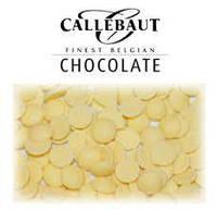 Белый шоколад для фонтана Sicao Barry Callebaut (Бельгия)