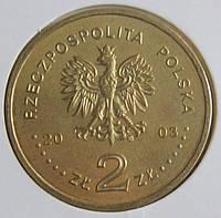 """Монета номиналом 2 злотых """"General Brygady Stanislaw Maczek (1892-1994)"""". Медь, алюминий, цинк, олово. Польша,"""