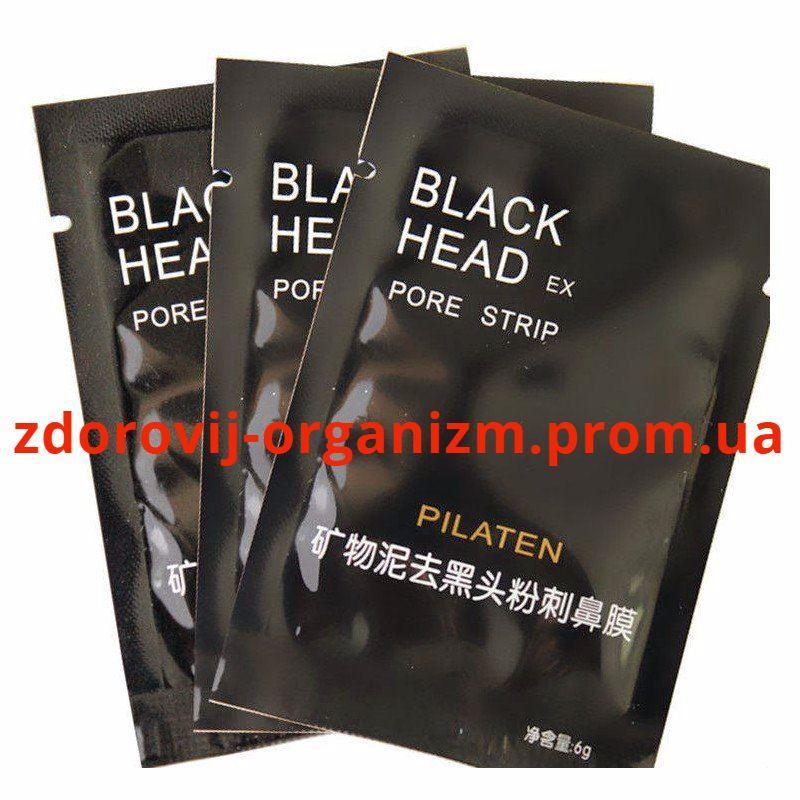 Черная маска Black Head Pore Strip 3 шт