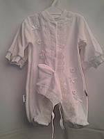 Велюровый костюм для детей на 3, 6, 9 месяцев, костюмы для новорожденных