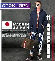 Куртка зимняя из Японии Kiro Tokao - 8805