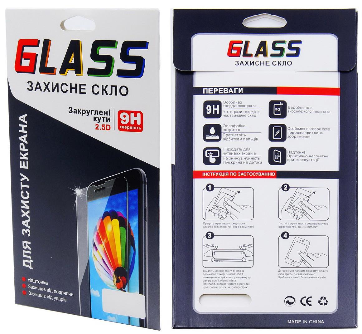 Защитное стекло для APPLE iPhone 7 Plus (0.3 мм, 2.5D, с чёрным Silk S