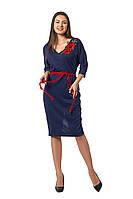 Платье Лилея 0246_3 Тёмно-синее