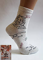 Носки  женские КВМ 7,5грн./пара код.0070