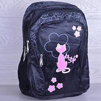 """Рюкзак школьный """"Kite Style"""". 5-6 класс. Графитный. Оптом и в розницу"""