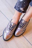 Стильные женские кожаные туфли оксфорды