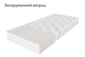 Матрас ЭКО Лайт