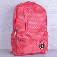 """Рюкзак школьный """"Горошек"""". 7-11 класс. Коралловый. Оптом и в розницу"""