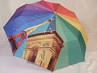 "Яркий женский зонт №639006 от фирмы ""feeling rain""."
