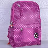"""Рюкзак школьный """"Горошек"""". 7-11 класс. Фиолетовый. Оптом и в розницу"""