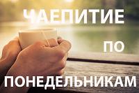 """Билеты на мероприятия проводимые """"Планетой эзотерики"""""""