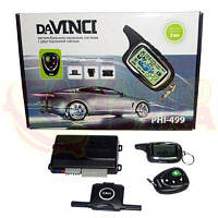 Автосигнализация daVinci PHI-499