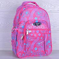 """Рюкзак школьный """"Узоры"""". 7-11 класс. Розовый+фуксия. Оптом и в розницу"""