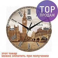 Настенные Часы Vintage Лондон / Настенные часы