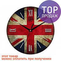 Настенные Часы Vintage Большая Британия / Настенные часы