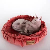 Cat Cozy Coral - Уютный (мягкий круглый лежак с рюшами для кота)