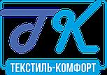 "интернет-магазин ""Текстиль-комфорт"""