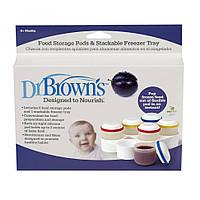 Контейнеры для хранения пищи с морозильным лотком Dr. Brown's™ Designed to Nourish™ 6 шт.