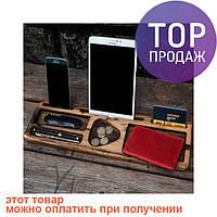 Подставка из дерева Настольный органайзер / подставка для гаджетов