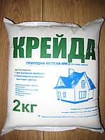 Мел  ММ-3, 2 кг