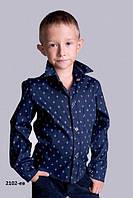 Темно синяя рубашка для мальчика в ромбик