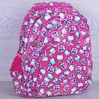 """Рюкзак школьный  """"I Love KT"""". 1-4  класс. Розовый. Оптом и в розницу"""