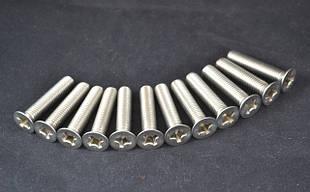 Гвинти DIN 965 з нержавіючої сталі