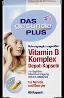Биологически активная добавка Das Gesunde Plus Komplex Vitamin B für Nerven und Energie, 60 шт.