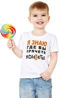 Нанесение логотипа (полноцвет,фотография) .максимальный формат А4.