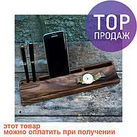Деревянная подставка Компакт / подставка для гаджетов