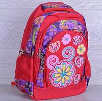 """Рюкзак школьный """"Ромашка"""". 5-6 класс. Красный. Оптом и в розницу"""