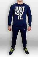 Темно синий спортивный трикотажный костюм | Nike Just do it logo