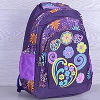 """Рюкзак школьный """"Ромашка"""". 5-6 класс. Фиолетовый. Оптом и в розницу"""