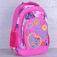 """Рюкзак школьный """"Ромашка"""". 5-6 класс. Розовый. Оптом и в розницу"""