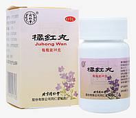 Пилюли Цзюй Хун Вань (JU HONG WAN) от бронхита, воспаления легких, бронхиальной астмы. 36g