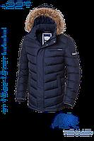 Куртка зимняя для мальчика подростка синяя новинка 2018