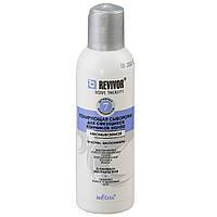 Полирующая сыворотка для секущихся кончиков волос Revivor Intensive Therapy Bielita 150 мл