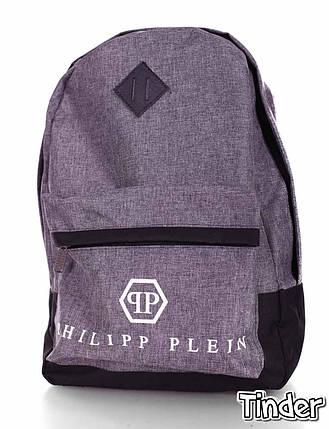 Рюкзак PHILIPP PLEIN (реплика), фото 2