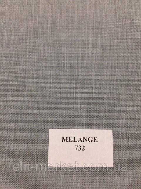 Рулонная штора Меланж