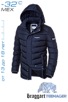 Куртка зимняя для мальчика подростка темно синяя