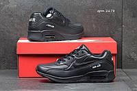 Подростковые кроссовки Nike Air Max 90, темно-синие