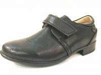 Черные туфли в школу для мальчика тм Tom.m р.31,32,33,34,35,36,37,38