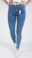 Молодежные джинсы Draga, зауженые с высокой посадкой