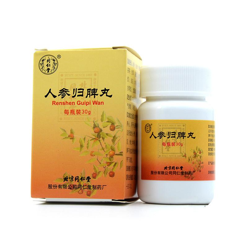 Пігулки Жэньшэнь гуйпи вань / Renshen guipi wan (гуй пі) 30г