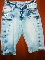 Капри мужские летние классические Eelectra синие 30 размер