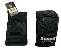 Перчатки Boxer снарядные (битки) к/з