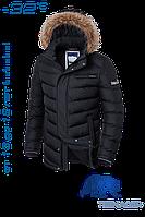 Куртка зимняя черная для мальчика подростка новинка зима 2018
