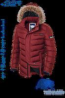 Куртка зимняя красная для мальчика подростка новинка зима 2018